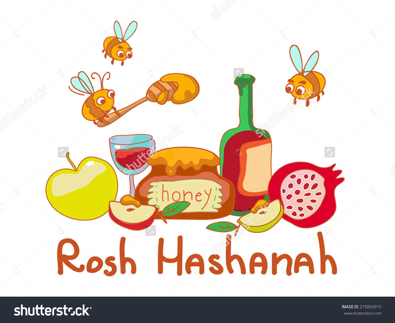 Rosh Hashanah Illustration.