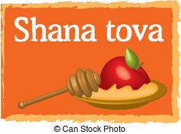 Rosh Hashanah - Vector Rosh .