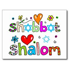 Shabbat Cliparts-Shabbat cliparts-13