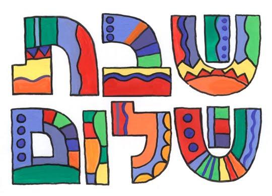 Shabbat Shalom Clip Art-Shabbat Shalom Clip Art-19