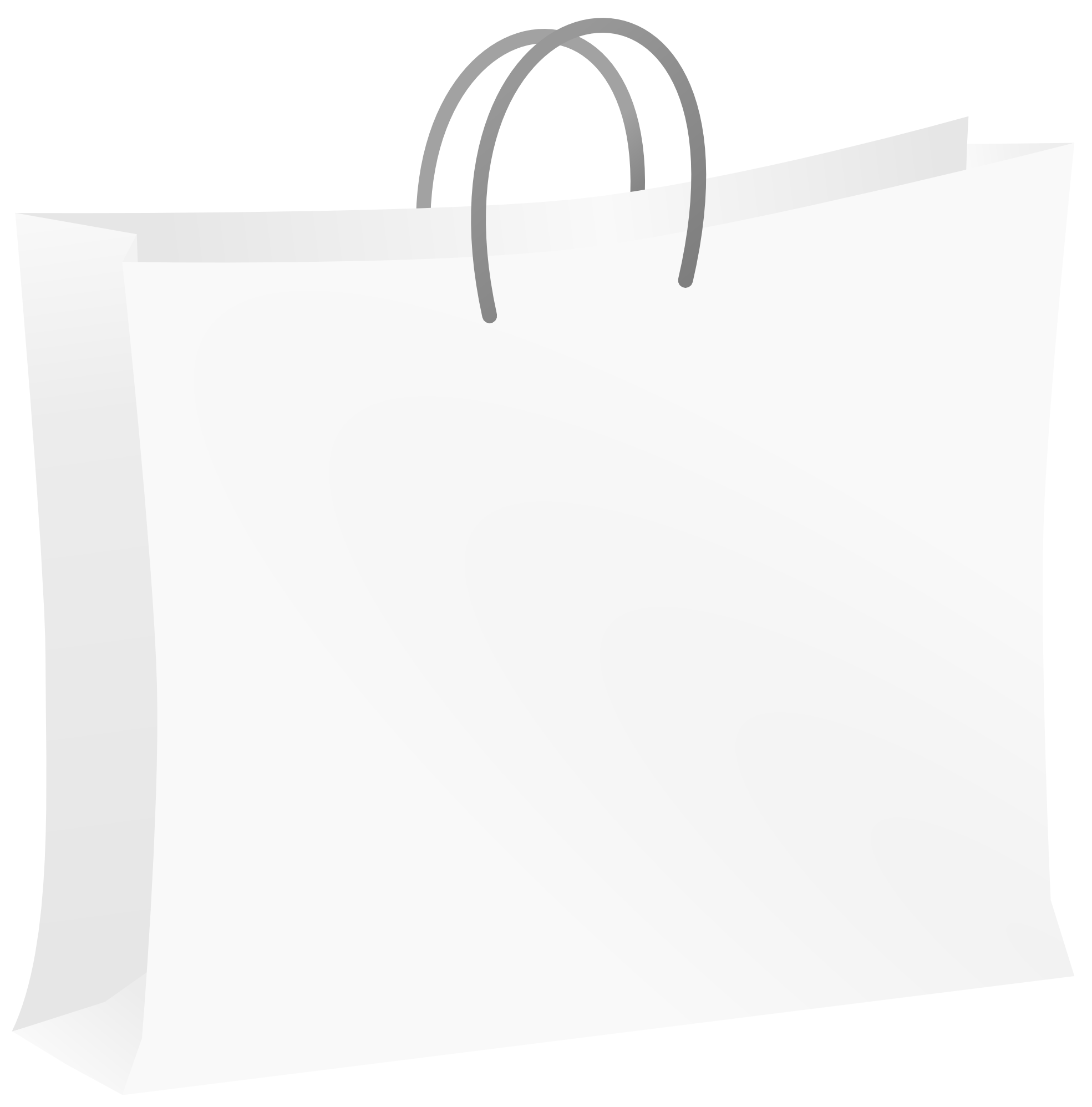 Shopping Bag Clipart Brown Bag Clipart White Bag 1969px Png