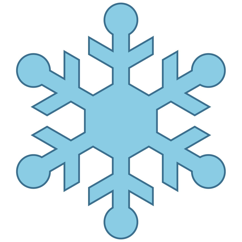 Simple Snowflake Clipart Lowo - Clip Art Snow Flakes
