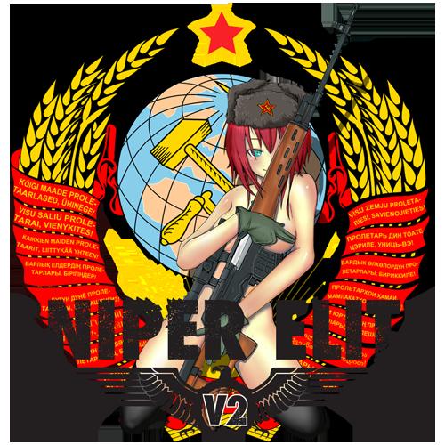 Sniper Elite V2 By Abaddon999-Faust999 C-Sniper Elite V2 by Abaddon999-Faust999 ClipartLook.com -14
