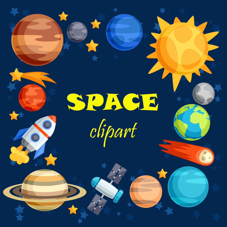 Space clip art. Outer space. Outer space clipart. Planet clipart. Rocket clipart.