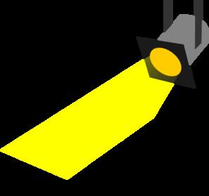 Spotlight Mirror Clip Art At Clker Com Vector Clip Art Online
