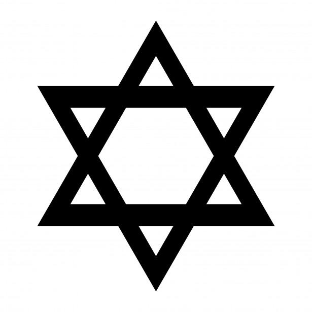 Star Of David 4 - Jewish Clipart