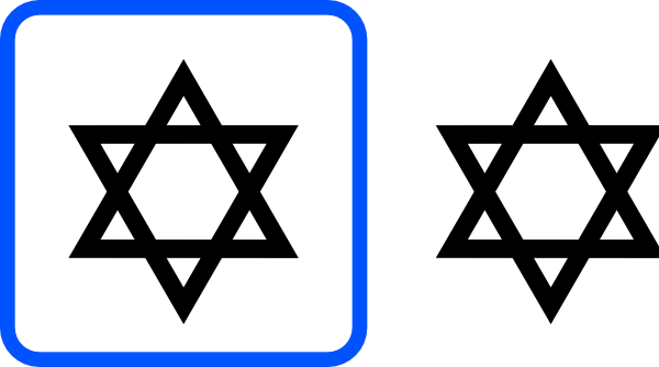 Star Of David clip art - vector clip art online, royalty free