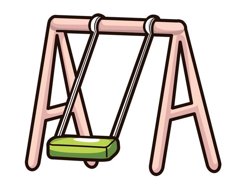 Swing Clip Art Images Free For Commercia-Swing Clip Art Images Free For Commercial Use-2