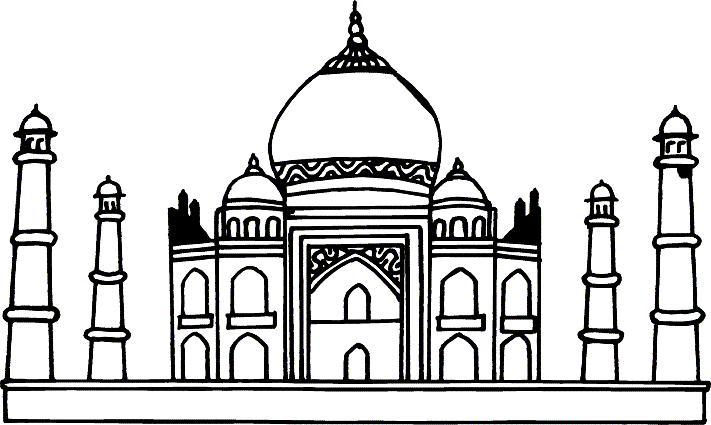 Taj Mahal Clipart Lol Rofl Co - Taj Mahal Clip Art