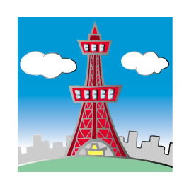 Tokyo Clipart-Clipartlook.com - Tokyo Clipart