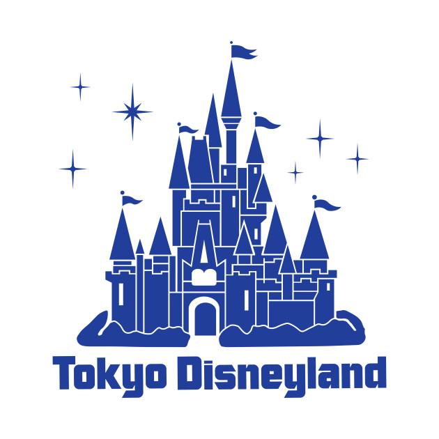 Tokyo Clipart-Clipartlook.com-630-Tokyo Clipart-Clipartlook.com-630-16