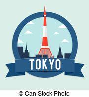 . ClipartLook.com badge ribbon tokyo tow-. ClipartLook.com badge ribbon tokyo tower-21