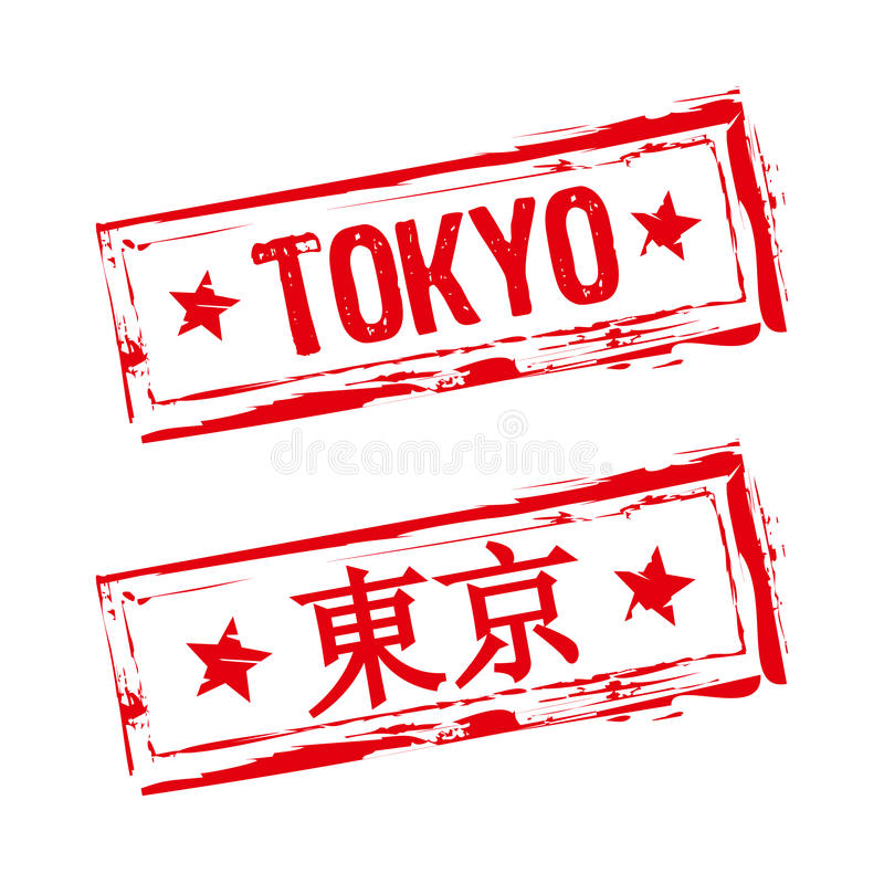 Download Tokyo rubber stamp s - Tokyo Clipart