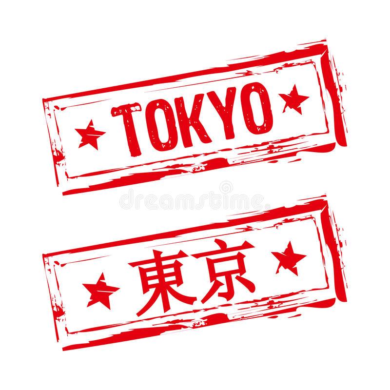 Download Tokyo rubber stamp stock vector-Download Tokyo rubber stamp stock vector. Illustration of design - 17865068-9