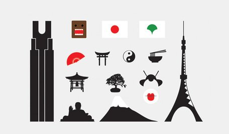. ClipartLook.com Tokyo and Japan Icons u0026 Silhouette Vectors (Free)