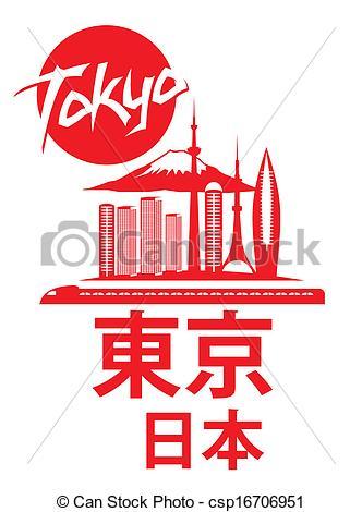 Tokyo Big City Vector Art - Tokyo Clipart