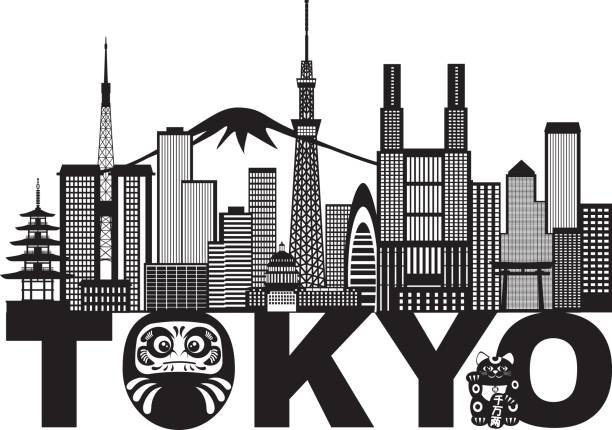 Tokyo City Skyline Text Black and White Illustration vector art illustration