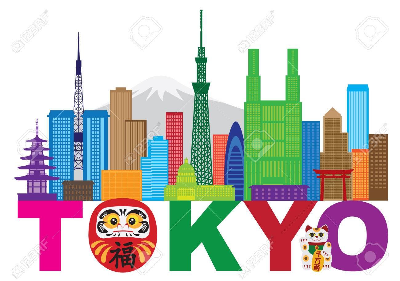 Tokyo Japan City Skyline Panorama Daruma-Tokyo Japan City Skyline Panorama Daruma Doll Maneki Neko Cat Text Color  Illustration Stock Vector --13
