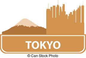 . ClipartLook.com Tokyo outline. Vector -. ClipartLook.com Tokyo outline. Vector illustration for you design-19