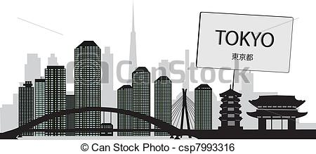 tokyo skyline with name sign - Tokyo Clipart