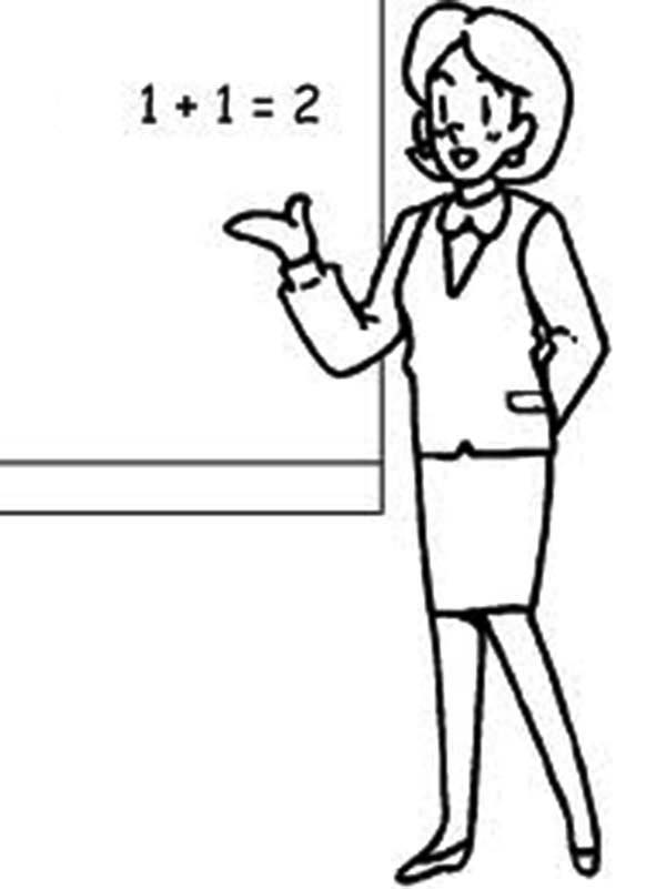 Top Teacher Clipart Black and White