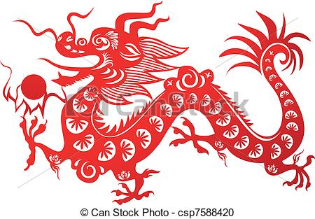Vector Clipart Of Chinese Dragon Traditi-Vector Clipart Of Chinese Dragon Traditional Chinese Dragon Symbol-12