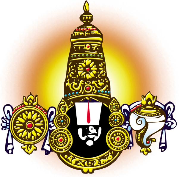 lord venkateswara clipart 1 - Venkateswara Clipart