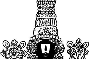 lord venkateswara clipart - Venkateswara Clipart