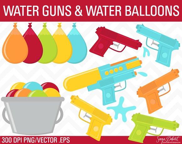 Water Guns u0026amp; Water Balloons Clip Art ...