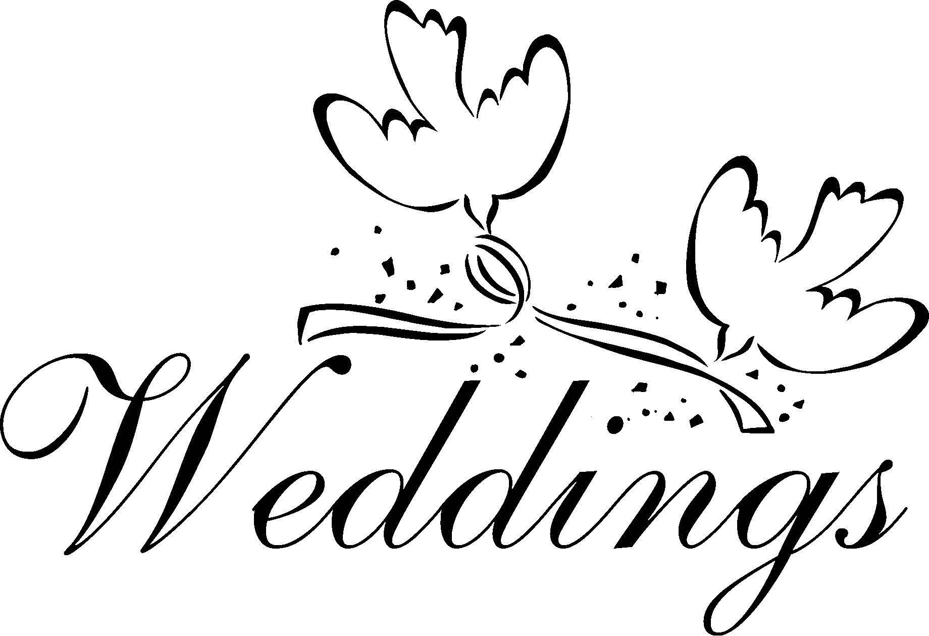 png wedding clipart wedding clip art 19