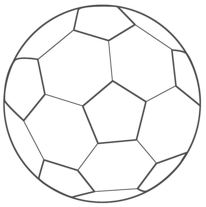 White soccer ball clipart-White soccer ball clipart-16