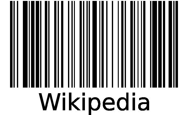Wikipedia Barcode Clip Art At Clker Com Vector Clip Art Online