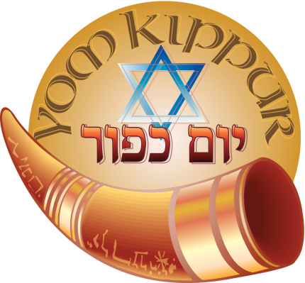 Yom Kippur Shofar C vector art illustration