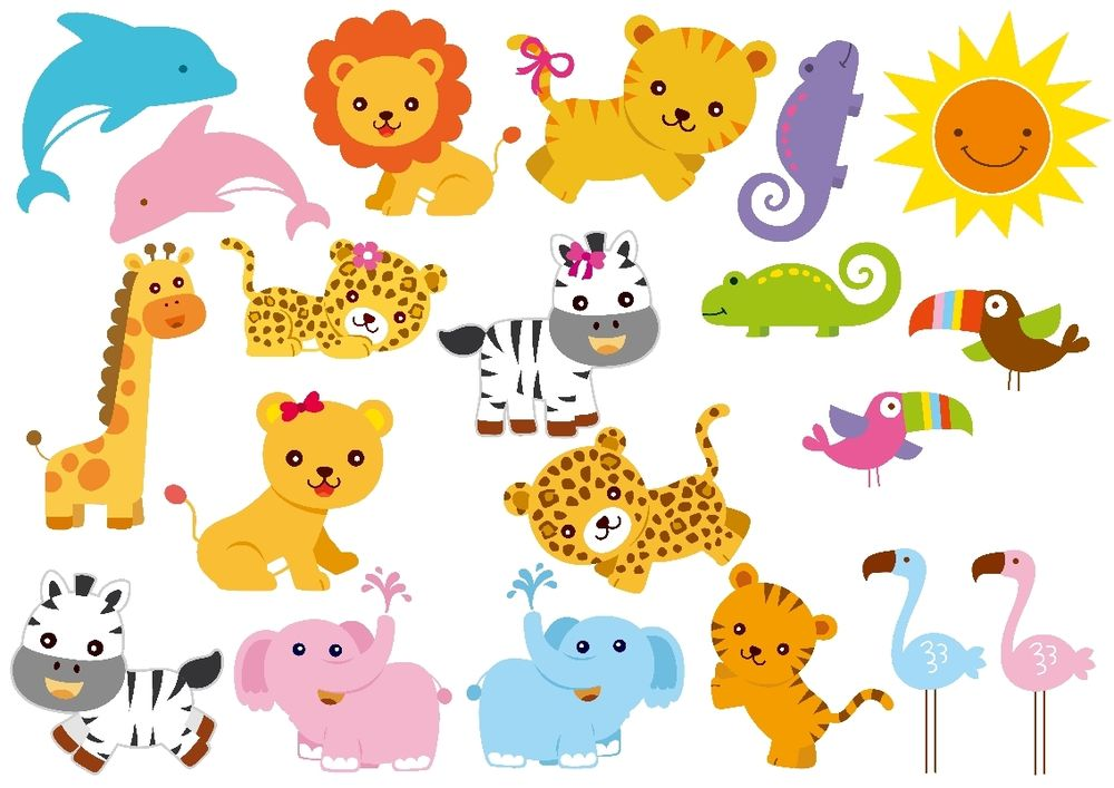 Zoo Animal Clipart #1